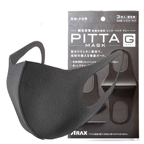 khau-trang-pitta-mask