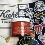 kiehls-turmeric-cranberry-seed-energizing-radiance-masque